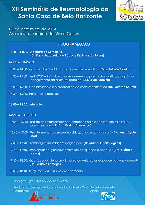 XII Seminário de Reumatologia da Santa Casa de Belo Horizonte